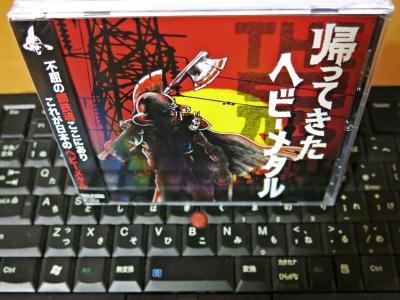 soku_29180.jpg :: PowerShotG15 コンデジ埼玉 lock 帰ってきたヘビーメタル THE冠 冠徹弥 ThinkPad