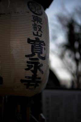 soku_29257.jpg :: 建築 建造物 寺院 寛永寺