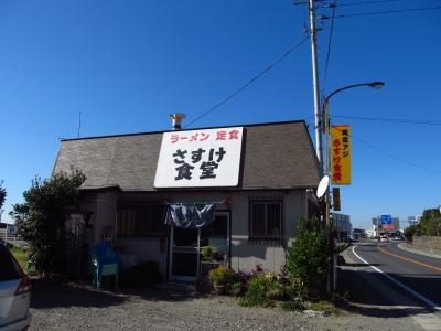 soku_29568.jpg :: 風景 街並み 店舗 飲食 ラーメン屋