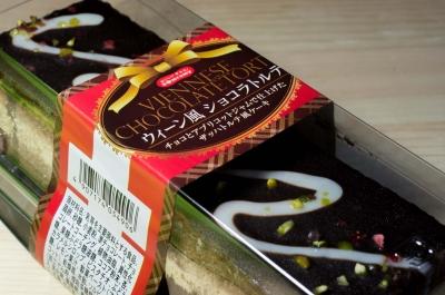 soku_29760.jpg :: 食べ物 お菓子 デザート スイーツ 洋菓子