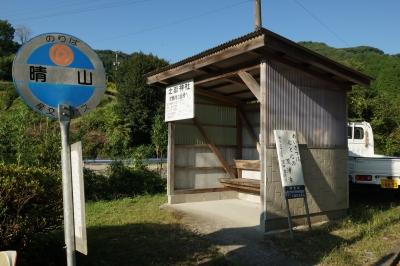 soku_30057.jpg :: 風景 自然 山 バス停