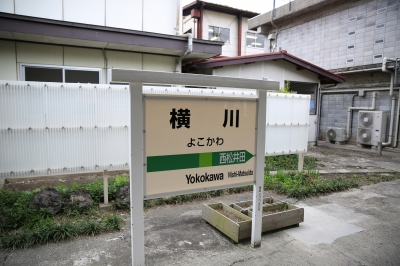 soku_30661.jpg :: 風景 街並み 駅 横川駅