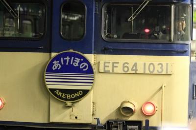 soku_30670.jpg :: 乗り物 交通 鉄道 電車 寝台特急 あけぼの