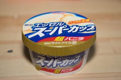 soku_30755.jpg :: 食べ物 お菓子 アイス スーパーカップ