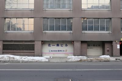 soku_30962.jpg :: EOS 6D EF40mm F2.8 STM 作例 風景 街並み 店舗 ビル