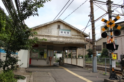 soku_31147.jpg :: 昭和駅 風景 街並み 駅