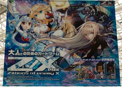 soku_31560.jpg :: アニメ キャラクター 大人のためのカードゲーム