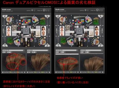 soku_31565.jpg :: 資料 検証