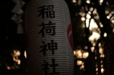soku_31643.jpg :: 建築 建造物 神社 稲荷神社