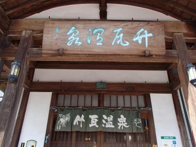 soku_32455.jpg :: 別府 竹瓦温泉 風景 自然 温泉