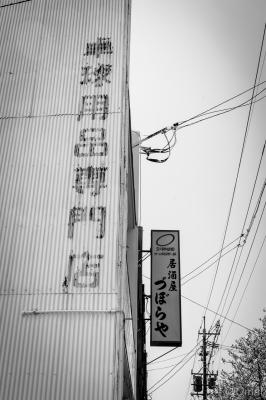 soku_32527.jpg :: 風景 街並み 店舗