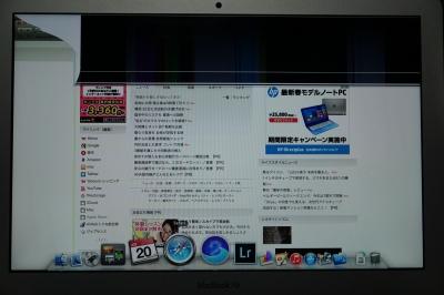 soku_32536.jpg :: 家電 パソコン デスクトップパソコン モニタ