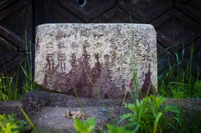 soku_32638.jpg :: 建築 建造物 歴史的建造物 石碑