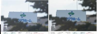 soku_33624.jpg :: TAMRON AF 28-300mm F3.5-6.3 XR LD Aspherical [IF] MACRO (Model A06) TOKINA AT-X 300AF