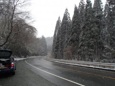 soku_33735.jpg :: 雪 風景 自然 道路 山道
