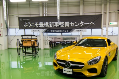 soku_33805.jpg :: 乗り物 交通 自動車 メルセデス Mercedes-AMG GT AMG GT-S ベルタベンツ(レプリカ) メルセデスベンツ 豊橋新車整備センター AMGソーラービーム