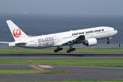 soku_34136.jpg :: JAL B777/HND 乗り物 交通 航空機 飛行機 旅客機
