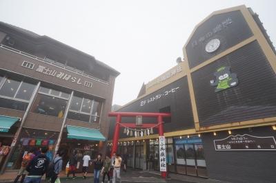 soku_34393.jpg :: 建築 建造物 神社 鳥居 富士山五合目 小御嶽神社