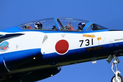 soku_34572.jpg :: ブルーインパルス浜松基地到着