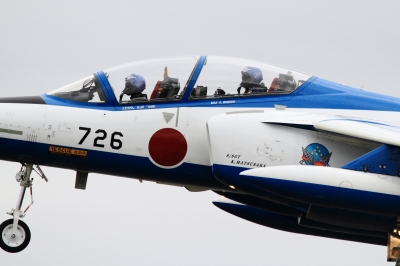 soku_34642.jpg :: 入間基地飛来 乗り物 交通 航空機 飛行機 軍用機 ブルーインパルス T.4