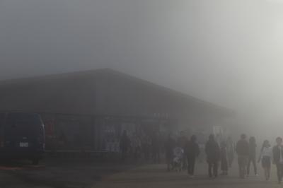 soku_34696.jpg :: 風景 自然 山 火山 箱根 大涌谷 硫化水素