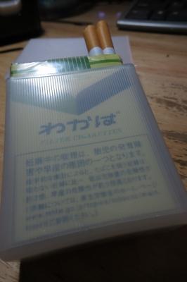soku_34813.jpg :: タバコ わかば ソフトケース