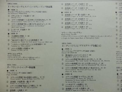 soku_35867.jpg :: バッハ以前のオルガン曲