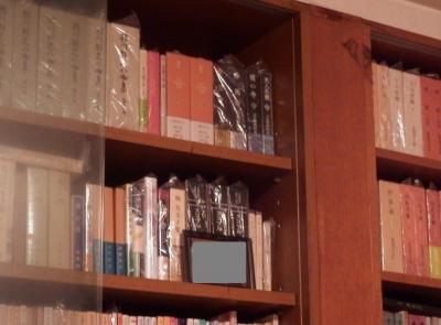 soku_35993.jpg :: 本棚