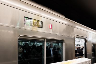 soku_36396.jpg :: 井の頭線 渋谷駅 急行 吉祥寺行